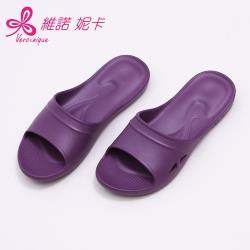 【維諾妮卡】嚴選Q彈家居拖鞋-紫色