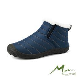 【MINE】防潑水機能保暖時尚戶外防滑強化休閒短靴 藍