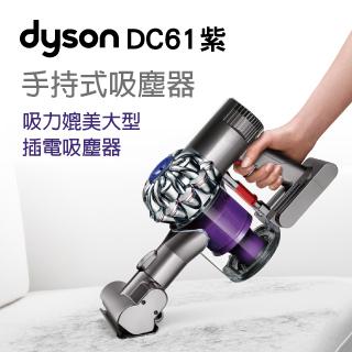 Dyson  Animal DC61 手持式吸塵器