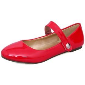 [HSFEO] パンプス ストラップ レディース かわいい カジュアルシューズ 春 靴 快適 丸いつま先 女性 フラット エレガントなスリップ シンプル 軽量 ファッション 通勤 滑り止め おしゃれ