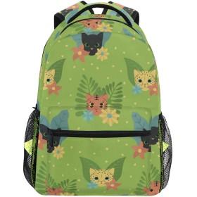 リュック 大容量 バックパック 学生 リュックサック レディース 花柄 猫柄 動物 登山リュック デイパック メンズ おしゃれ 通学 通勤
