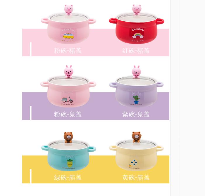 可愛豬豬泡面碗大號學生創意帶蓋雙耳陶瓷家用個性吃飯碗單個湯碗