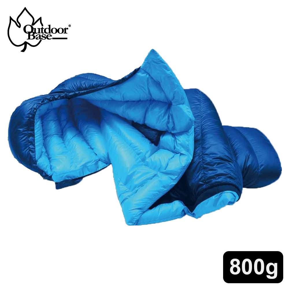 【Outdoorbase】SnowMonster頂級羽絨保暖睡袋