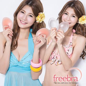 【天使霓裳】爆乳罩杯升級隱形胸罩FreeBra 二對一組 (膚)