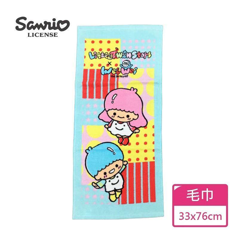 【Sanrio三麗鷗】雙星仙子 x 喂喂 毛巾 100%棉 33x76cm