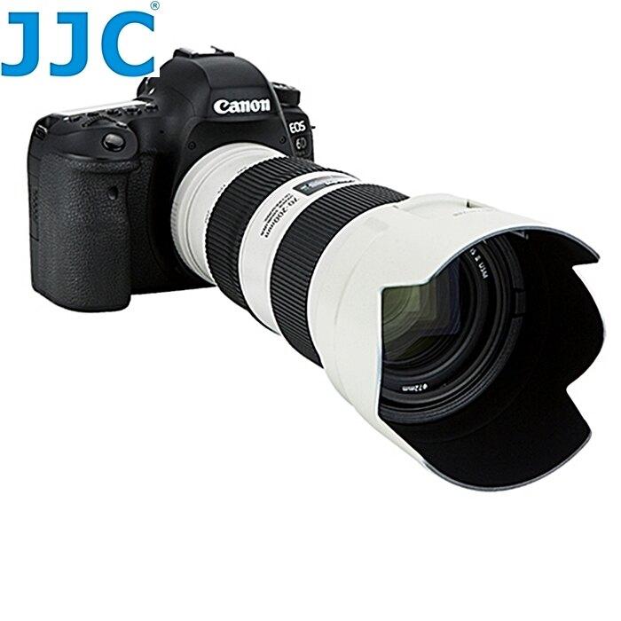又敗家@JJC副廠Canon遮光罩ET-78B遮光罩適EF 70-200mm f4L IS USM II相容Canon原廠ET-78B太陽罩lens hood
