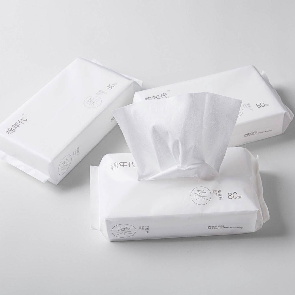 一次性洗臉巾棉干濕兩用潔面巾 美容巾 臉部清潔 拋棄式洗面巾擦臉巾加厚加大不織布80片