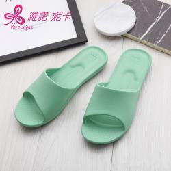 【維諾妮卡】簡約機能室內拖鞋-綠色