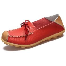 [シュウアン] モカシン 23.5cm レディース靴 柔らかな履き心地 歩きやすい カジュアルシューズ バレエシューズ ふんわりマシュマロみたいな履き心地 フラットシューズ レッド 黒色 白色 赤色 青色 ぺたんこ ローファー ドライビングシューズ