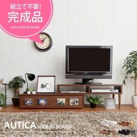 テレビ台 テレビボード コーナー ローボード テレビラック tvボード tv台 tvラック
