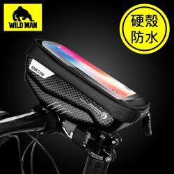WILD MAN 自行車龍頭袋可觸控大容量硬殼防水手機收納包