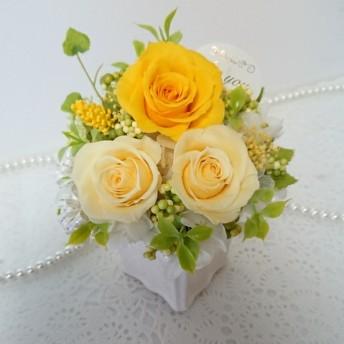 プリザーブドフラワーアレンジ~yellow rose~/誕生日祝い/結婚祝い/新築祝い