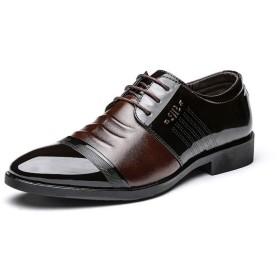 [xinsuinidong] 2019秋の新しいシングルシューズレザーシューズメンズフォーマルな摩耗ビジネスカジュアルシューズ結婚式の靴英国人男性の靴(ブラウン)24.5cm