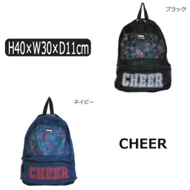 ★ 女の子 CHEER リュック型 プールバッグ ブラック ネイビー 228503 b0318 チアー 子供 子供鞄 バッグ バック ジュニア キッズ