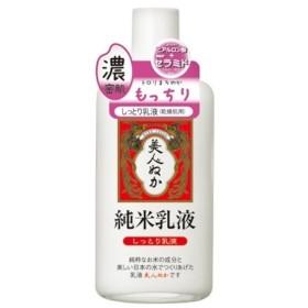 【アットコスメストア オンライン/@cosme STORE ONLINE】 美人ぬか 純米乳液 しっとり乳液 (130ml)