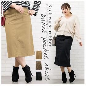 クレット(大きいサイズ) 後ウエストゴムベイカーポケットスカート レディース ベージュ 3L 【clette】