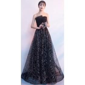 イブニングドレス  パーティー ドレス ロング丈 ウェディングドレス ブラック   ドレス  二次会 Aライン ブライダル フォーマル