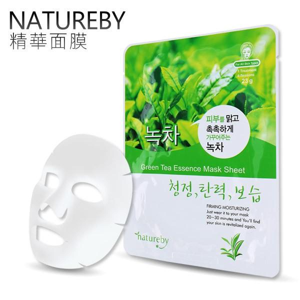 韓國 natureby 精華面膜綠茶 23g【isLeaf】