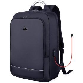メンズバックパックビジネスカジュアル15.6インチコンピューターバッグ多機能充電盗難防止旅行バックパック-black