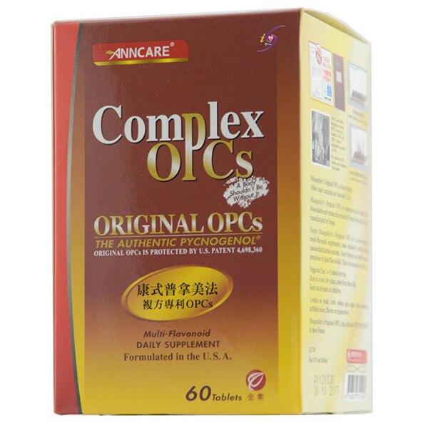 台灣康醫 康式普拿 美法複方專利製程松樹皮萃取物 (60粒/盒)x1