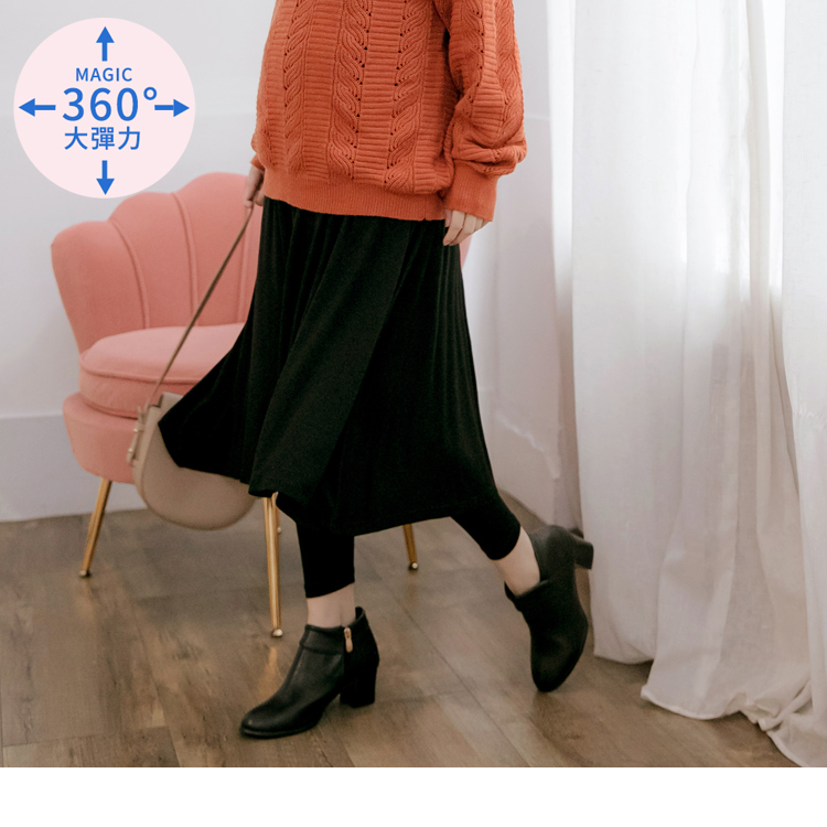 高含棉高彈性假兩件拼接孕婦內搭褲裙