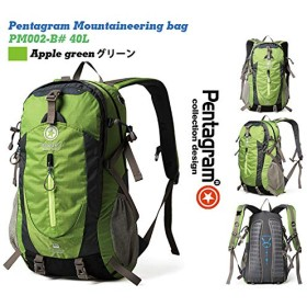 Pentagram バックパック登山リュック 自転車 アウトドア 旅行用 バッグ40L防水 軽量 通気 ハイキングバッグ レインカバー付き ユニセックス PM-002B (グリーン)