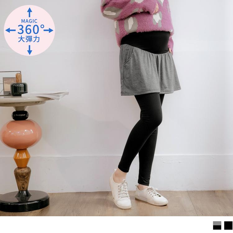 高含棉假兩件多層次孕婦彈性內搭褲裙