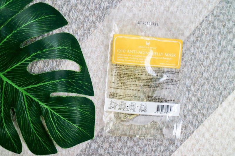 【 謝曬皮聯名 】Q10滋養果凍面膜 40ml