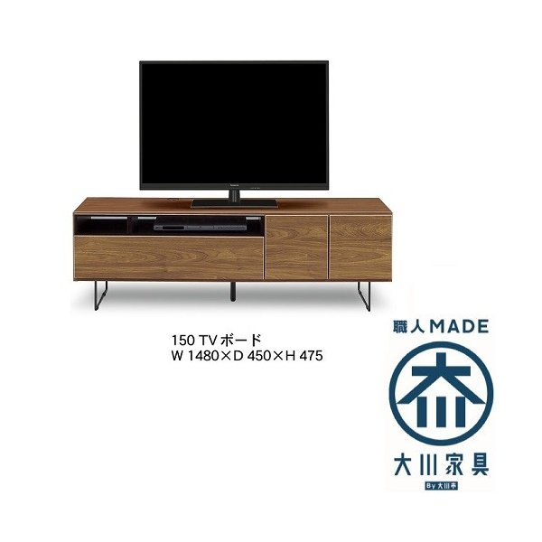 240150 幅90cm 大川家具 ウォールナット色 テレビボード 関家具