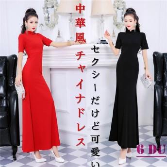 【新品特別SALE開催】中華風、 セクシーだけど可愛い ロング ワンピース レディース スリムフィット 着瘦で 中華風 チャイナドレス