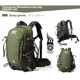 Pentagram バックパック 登山リュック アウトドア 旅行用 バッグ 防水 軽量 通気 ハイキングバッグ 自転車リュックユニセックス全5色pmd007 (アーミーグリーン)