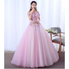 オフショルダー 編み上げ カラードレス イブニングドレス ウェディングドレス 発表会 パーティードレス 花柄 演奏会 演出服 大