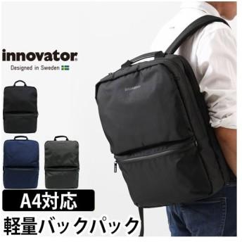 バックパック innovator Basic イノベーター ベーシック リュックサック 撥水 軽量 トラベル ビジネス