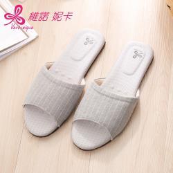 【維諾妮卡】復古健康環保銀離子拖鞋-淺灰