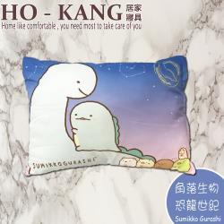 HO KANG   卡通授權 兒童小枕 午安枕 - 角落生物 恐龍世紀