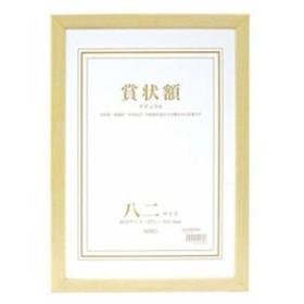 SEKISEI 額縁 セリオ 木製賞状額 SRO-1088SRO-1088-00(SRO-1088-00)(ナチュラル, 八二)