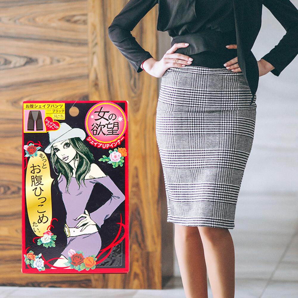 日本製train美人欲望 提臀緊緻修飾雕塑褲