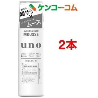 ウーノ スーパーサラサラムース ( 180g2本セット )/ ウーノ(uno)