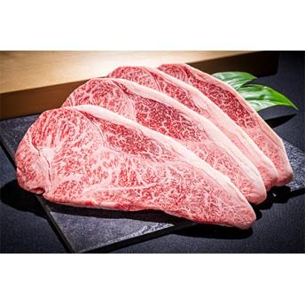 【A5ランク】お肉屋さんの博多和牛サーロインステーキ1kg(3~4枚)