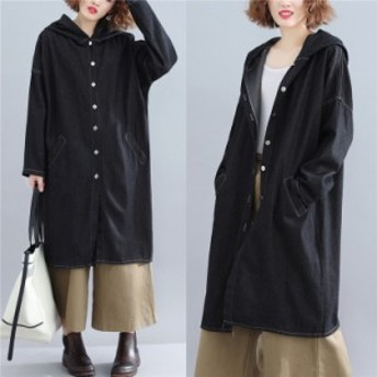 レディース コート デニム シャケット ブラウス ロング コート トップス 長袖 切り替え 大きいサイズ パーカー  デニム ゆったり おし