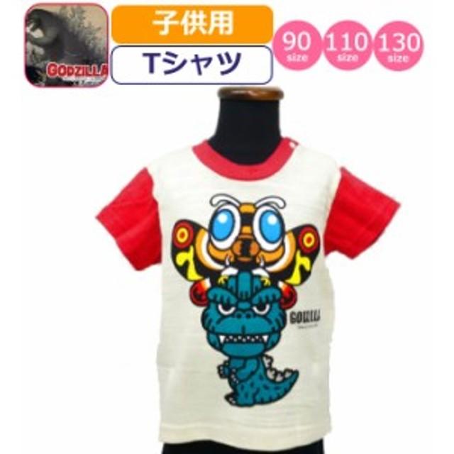 Tシャツ ゴジラ 子供 GODZILLA モスラ 怪獣 ゴジラVSモスラ 半袖 かわいい 子供 キッズ 小学生 低学年 高学年 和柄 赤 レッド