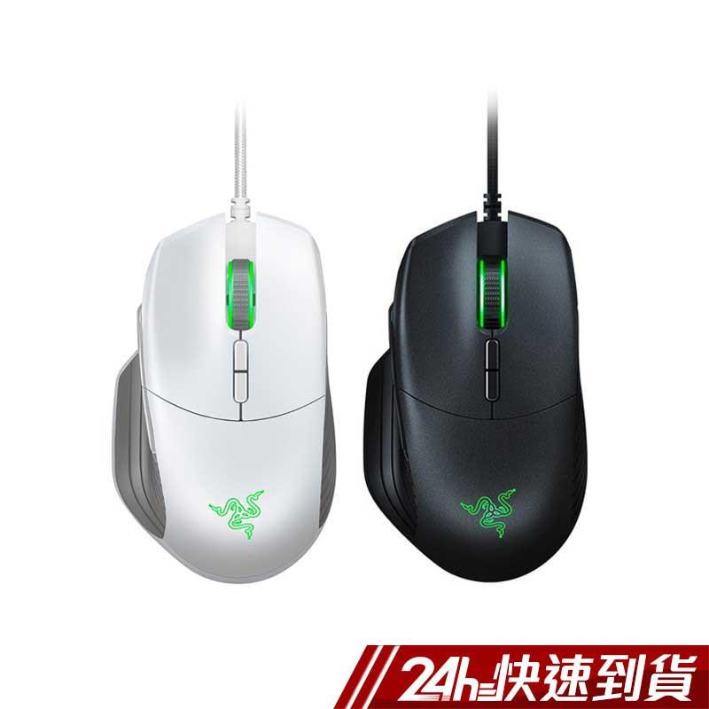 【輸碼92折】Razer 雷蛇 Basilisk 巴塞利斯蛇 電競滑鼠 遊戲滑鼠 電玩 電腦滑鼠 蝦皮24h