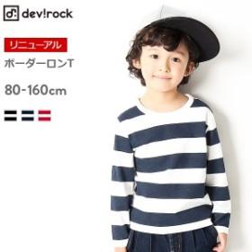 子供服 ロンT キッズ 韓国子供服 [プリントボーダー 長袖 Tシャツ 男の子 女の子 長そで]ハロウィン M1-1