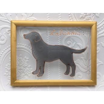 DOG. AM グラスアートフレーム ラブ ラブラドール ラブラドールレトリーバー ブラック