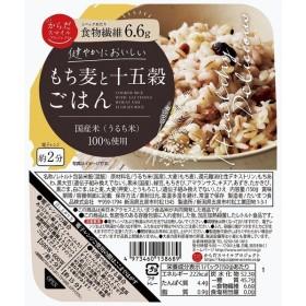 からだスマイル もち麦と十五穀ごはん 150g まとめ買い(×12) 4973460158689(tc)