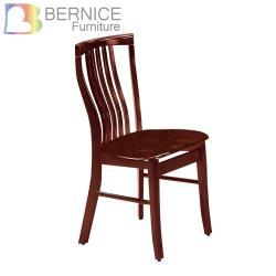 Boden-布魯諾實木餐椅/單椅
