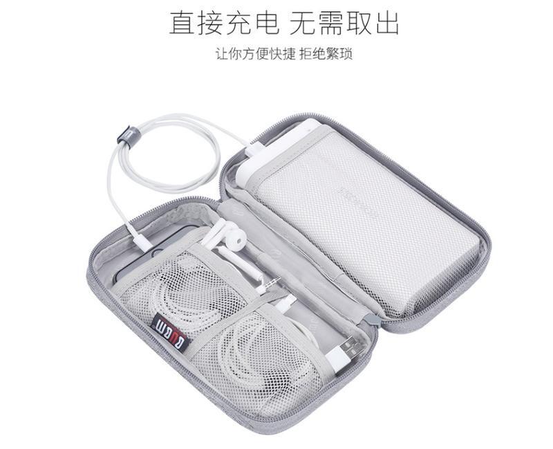 行動電源收納包ch212數碼收納包 數據線收納包 充電寶收納包 耳機收納包