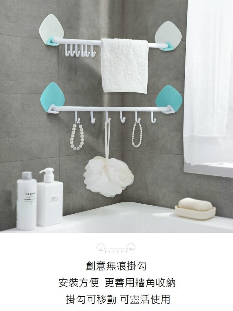 cj嚴選-創意藍白 多角度 無痕貼 掛勾 多用排鉤 廚房 浴室 收納