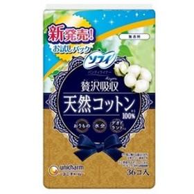 ソフィ Kiyora 贅沢吸収 天然コットン お試し (36枚入)