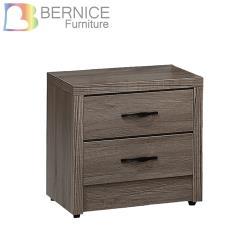 Boden-蒙恩1.6尺床頭櫃/二抽收納櫃